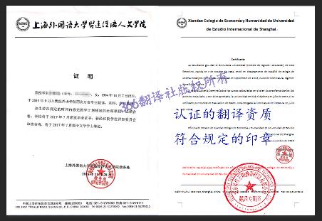国内大学将要取得学位证翻译样本