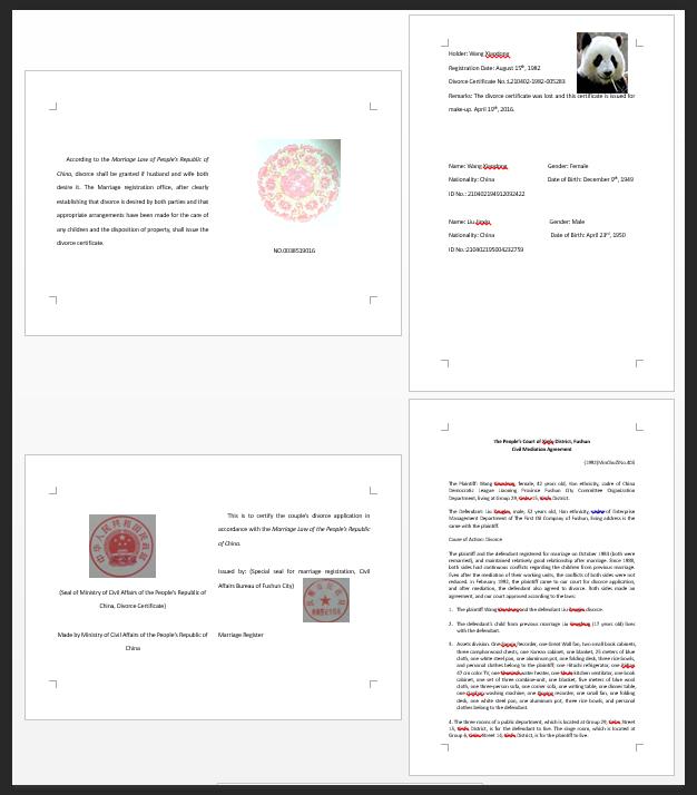 中国结婚证英文版