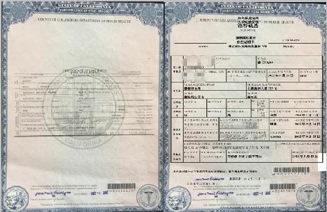 北京英语翻译公司_出生证明翻译,美国出生证明翻译英译汉 - 【366翻译社】