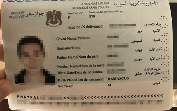 叙利亚护照翻译