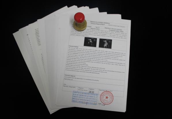 尿液检测报告单翻译英文,尿检结果英语翻译