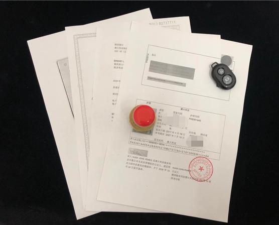 护照翻译盖章