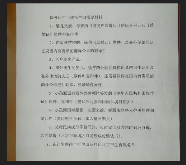 国家认可的翻译公司