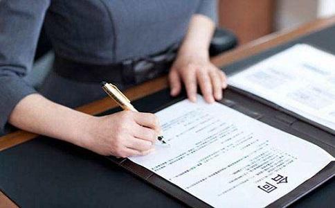 签署英文劳动合同