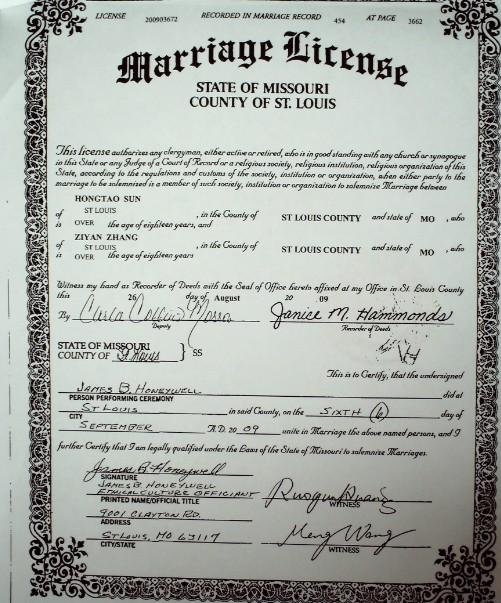 美国结婚证明翻译模板
