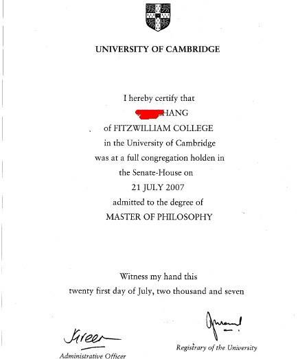 学历学位认证书翻译英文模板