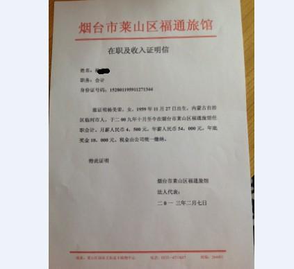 英语日记50字带翻译_杨幂翻译官_英语翻译兼职收入