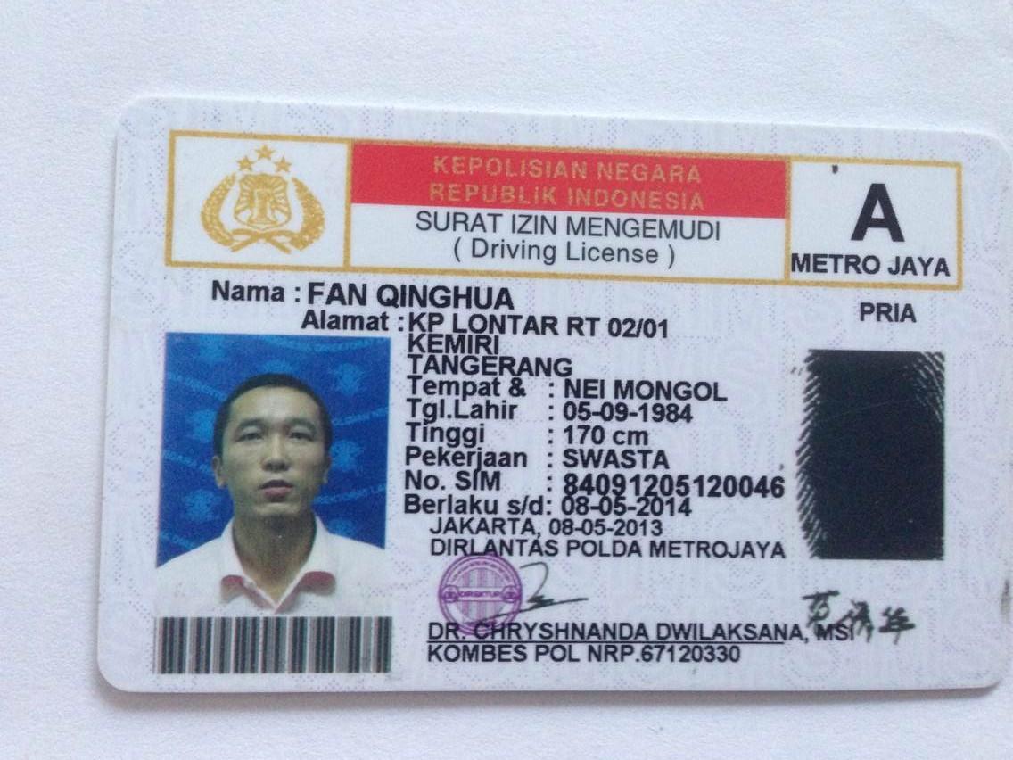 汽车登记证翻译样本免费下载中英对照