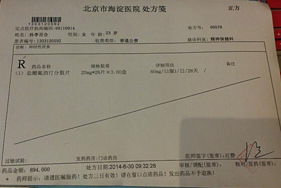 匈牙利中国出生证翻译模板样本