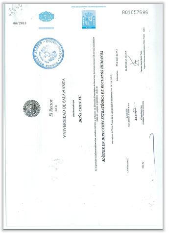 萨拉曼卡大学文凭